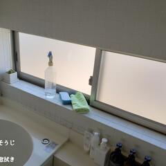 おそうじクロス/極ラクブラシ/そうじの神様/ガラスマジックリン/窓拭き/浴室の窓拭き/... こんばんは😃🌃 . . 今日のこそうじは…