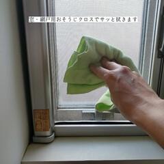 掃除/窓網戸用おそうじクロス/そうじの神様/ホームリセット/パストリーゼ/窓拭き/... こんばんは🌃 . . 今日のこそうじは、…(3枚目)