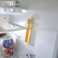 洗って使えるペーパータオル/パストリーゼ/拭き掃除/冷蔵庫の掃除/毎日こそうじ/こそうじ/... こんばんは😃🌃 . . 今日のこそうじは…(8枚目)