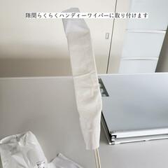 掃除/簡単こそうじ/ダイソー/隙間らくらくハンディーワイパー/冷蔵庫と洗濯機の隙間掃除/隙間掃除/... こんばんは🌃 . . 今日のこそうじは、…(3枚目)