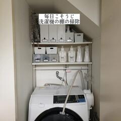 無印良品/フローリング用おそうじクロス/そうじの神様/アルカリ電解水/拭き掃除/洗濯機の棚の拭き掃除/... こんばんは🌃 . . 今日のこそうじは、…(1枚目)