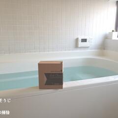ジフ文字/ジフ/お風呂丸ごとお掃除粉/木村石鹸/浴槽の掃除/毎日こそうじ/... こんばんは😃🌃 . . 今日のこそうじは…