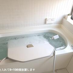 木村石鹸/こそうじ/浴槽掃除/ミックス犬/マルックス/毎日こそうじ/... ここ最近、朝晩涼しく感じるようになりまし…(5枚目)