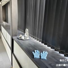 そうじの神様 おそうじ手袋 3つ指 青(モップ、雑巾)を使ったクチコミ「こんばんは😃🌃 . . 今日のこそうじは…」