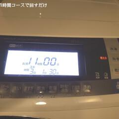 洗濯槽の洗浄剤A ドラム式洗濯機用 130g×2 木村石鹸(ランドリーバスケット)を使ったクチコミ「こんばんは😃🌃. . . 今日のこそうじ…」(3枚目)