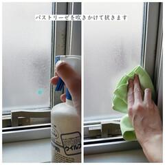 掃除/窓網戸用おそうじクロス/そうじの神様/ホームリセット/パストリーゼ/窓拭き/... こんばんは🌃 . . 今日のこそうじは、…(5枚目)