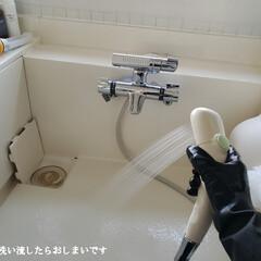 風呂床の洗浄剤(p2/風呂床クリーナー バスクリーナー 木村石鹸 風呂用洗剤 風呂掃除/4944520002846) | SOMALI(浴室洗剤)を使ったクチコミ「こんばんは😃🌃 . . 今日のこそうじは…」(5枚目)