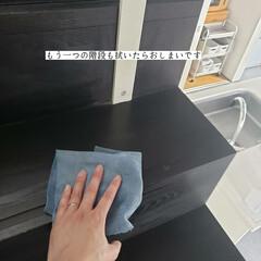 フローリング用おそうじクロス/そうじの神様/天然クリーナー/こめっとさん/拭き掃除/階段の拭き掃除/... こんばんは🌃 . . 今日のこそうじは、…(6枚目)