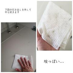 整理整頓/IKEA/洗って使えるペーパータオル/パストリーゼ/拭き掃除/こそうじ/... こんばんは🌃 . . 今日のこそうじは、…(5枚目)