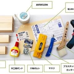 DIY/簡単DIY/工作/自由研究/夏休み/写真立て/...