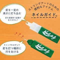 若井産業 NAILIT ネイルガイト WAKAI SANGYOU(その他キッチン、日用品、文具)を使ったクチコミ