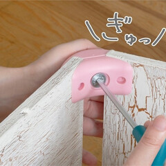 DIY/Hug BLOCK/ハグブロック/2段ラック/簡単DIY/若井産業/...