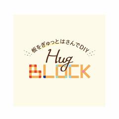 DIY/ペイント/簡単DIY/若井産業/WAKAI/&Craft/...