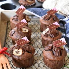 手作りスイーツ/手作りおやつ/手作りお菓子/手作りケーキ 今日のおやつ。 バナナ消費にチョコバナナ…