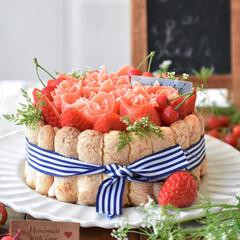 手作りケーキ/手作りスイーツ/手作りお菓子/手作りおやつ/おうちカフェ 少し早い母の日に義母へシャルロットケーキ…(3枚目)