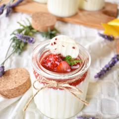 手作りおやつ/手作りお菓子/手作りスイーツ 今日のおやつ。 練乳ミルクプリン。