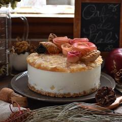 手作りケーキ/手作りお菓子/手作りスイーツ/お菓子作り りんごのヨーグルトムースケーキ。(2枚目)