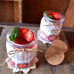 手作りおやつ/手作りお菓子/手作りスイーツ/手作りケーキ/春/おやつタイム/... 今日のおやつ。 いちごミルクプリン。 下…(3枚目)