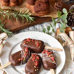 手作りおやつ/手作りお菓子/手作りケーキ/手作りスイーツ ガトーショコラバー。