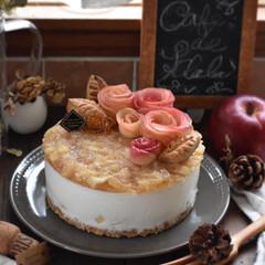 手作りケーキ/手作りお菓子/手作りスイーツ/お菓子作り りんごのヨーグルトムースケーキ。(3枚目)
