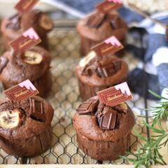 手作りスイーツ/手作りおやつ/手作りお菓子/手作りケーキ 今日のおやつ。 バナナ消費にチョコバナナ…(3枚目)