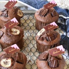 手作りスイーツ/手作りおやつ/手作りお菓子/手作りケーキ 今日のおやつ。 バナナ消費にチョコバナナ…(2枚目)