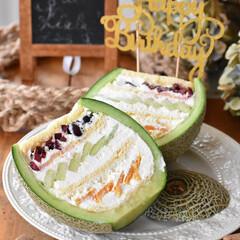 おうちカフェ/お菓子作り/手作りスイーツ/手作りお菓子/手作りケーキ 丸ごとメロンケーキ。(1枚目)