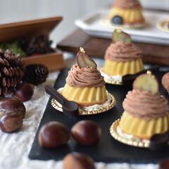 手作りおやつ/手作りケーキ/手作りお菓子/手作りスイーツ 今日のおやつ。 ミニクグロフでモンブラン。
