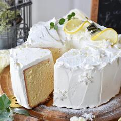 手作りおやつ/手作りお菓子/手作りスイーツ/おうちごはん/おうちカフェ/手作りケーキ レモンシフォン🍋  #シフォンケーキ #…