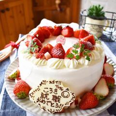 手作りおやつ/手作りケーキ/デコレーションケーキ/手作りスイーツ 友達の息子君へ就職祝いのケーキを作りまし…