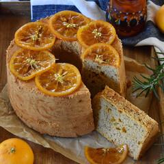 手作りケーキ/手作りおやつ/手作りスイーツ/手作りお菓子 アールグレイとオレンジのシフォンケーキ …