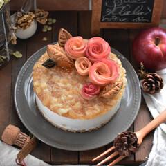 手作りケーキ/手作りお菓子/手作りスイーツ/お菓子作り りんごのヨーグルトムースケーキ。(1枚目)