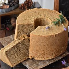 手作りケーキ/お菓子作り/手作りスイーツ/おうちカフェ/手作りお菓子 アールグレイシフォンケーキ…(1枚目)
