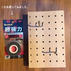簡単DIY/スイッチカバー/100均/ダイソー/セリア/簡単 リビングの床暖房スイッチをオール電化にし…(6枚目)