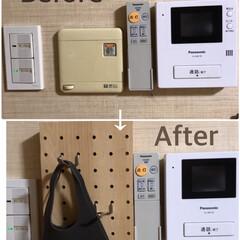 簡単DIY/スイッチカバー/100均/ダイソー/セリア/簡単 リビングの床暖房スイッチをオール電化にし…