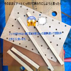 簡単DIY/スイッチカバー/100均/ダイソー/セリア/簡単 リビングの床暖房スイッチをオール電化にし…(4枚目)
