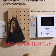 簡単DIY/スイッチカバー/100均/ダイソー/セリア/簡単 リビングの床暖房スイッチをオール電化にし…(7枚目)