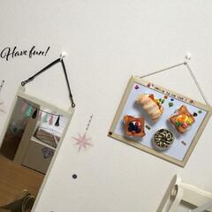 マグネット/スクイーズ/フランフラン/子供部屋/雑貨/雑貨だいすき 長女の子供部屋に、可愛い雑貨が飾られまし…