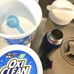 オキシクリーン 1500g | グラフィコ(マルチクリーナー)を使ったクチコミ「お茶を毎日もっていっているので、水筒の底…」