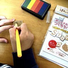 カラフル スタンプ台 15色セット HK-A001(その他オフィス家具)を使ったクチコミ「消しゴムハンコ作りを小中学生の子どもとし…」