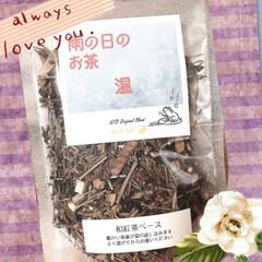 漢方茶/ヘナサロン/ハーブティー 6月の漢方茶  先週よりお出ししています。