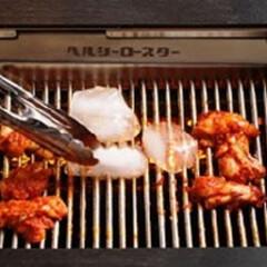 バーベキュー/BBQ/庭/自宅/焼肉/煙/...