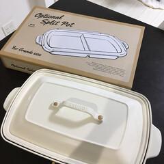 ブルーノホットプレート/BURUNO/ブルーノ/ホットプレート/フォロー大歓迎/キッチン/... ブルーノ ホットプレートのグランデを購入…