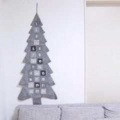 モノトーン/インテリア/アドベントカレンダー/フォロー大歓迎/クリスマス/ニトリ/... ニトリで購入したアドベントカレンダー✨ …