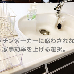 キッチン/暮らし/掃除/家事効率/家事 標準の排水溝カバー、スポンジラック、オプ…