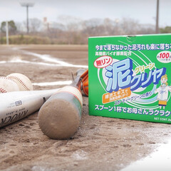洗濯/洗剤/洗濯洗剤/泥汚れ/無リン/野球/... 泥汚れ洗剤「泥クリヤ」の無リンタイプ「泥…