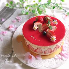 お菓子作り/バースデーケーキ/手作り/LIMIAごはんクラブ/おうちごはんクラブ/グルメ/... 今日は私の◯◯回目の誕生日🎂 自分へのバ…