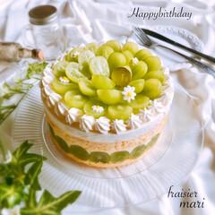 フォロー大歓迎/シャインマスカット/フレジェ/手作りケーキ/手作り/至福のひととき/... シャインマスカットのフレジェ  三男の誕…