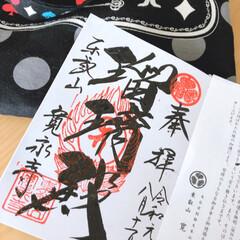 ご朱印/食べ歩き/お出かけ/LIMIAおでかけ部/おでかけ 久々の投稿に(^o^;) 先週末東京&横…