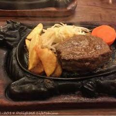 柴崎/ジョンブルステーキ/ステーキ/食べ歩き/わたしのごはん/グルメ/... ステーキを食らう🥩 美味い!コスパ良し!…